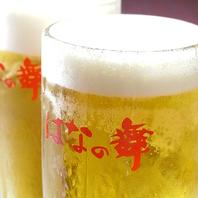 ★全コース対象★生ビールもOKな飲み放題付き!!