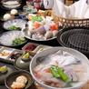 ふぐ 海鮮 さんせん 浜松店のおすすめポイント1