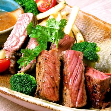 カフェトラ CAFETORA 宇都宮下戸祭店のおすすめ料理1