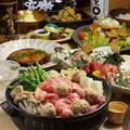 海鮮居酒屋 和來 わきのおすすめ料理1