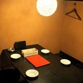 テーブル席がご希望の方はこちら[大和/飲み放題/ワイン/女子会/誕生日]