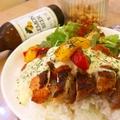 料理メニュー写真若鶏のトマトソースディッシュ~濃厚チーズかけ~