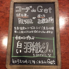 キッチンFIGARO フィガロ カーペ通り店の写真