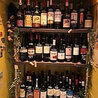 イタリアを中心にたくさんのワインを取り揃えております