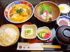 四季彩料理 吉祥のおすすめポイント1