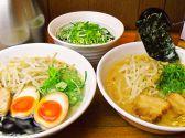 麺屋 一 広島のグルメ