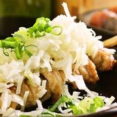 鶏ジロー 用賀店のおすすめ料理2