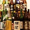 刺身と魚飯 FUNEYA 草津駅前店のおすすめポイント2