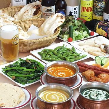 インディアンダイニング サティー INDIAN DINING SATHIのおすすめ料理1