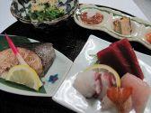 すし 三陸前のおすすめ料理2