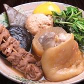 沖縄料理ヤンバルのおすすめ料理3