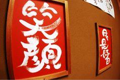やきとり おかわり 浜松のおすすめポイント1