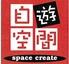 自遊空間 新横浜駅前店 スペースクリエイトのロゴ