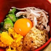鶏ジロー 用賀店のおすすめ料理3
