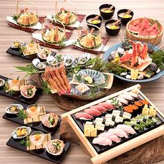 築地 日本海 赤羽店のおすすめ料理1