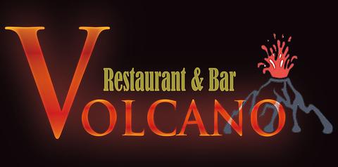 Restaurant&Bar VOLCANO