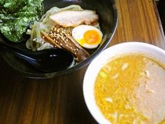麺屋 HARU 札幌 の写真