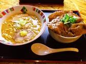 麺屋 開高 帯広本店 北海道のグルメ