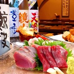 和家 waga 静岡の写真