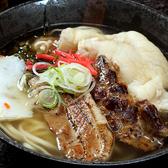 沖縄そば専門店 ちゃるそばのおすすめ料理2