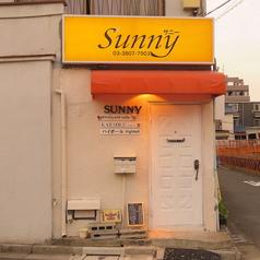 SUNNYの雰囲気1