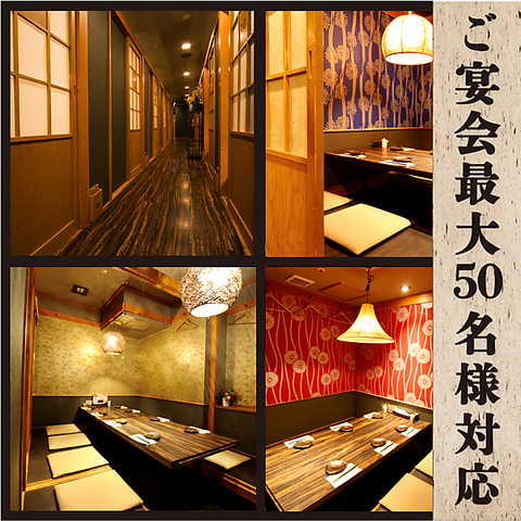 【全席個室】海鮮と炭焼 珀や(ひゃくや)別邸|店舗イメージ6