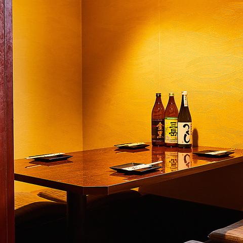 【完全個室】和食個室居酒屋だいもん 店舗イメージ5