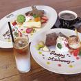 誕生日、記念日もspicoでお祝い★お祝いプレートもご用意可能◎※詳細は店舗までお問合せをお願いします。
