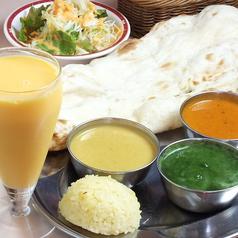 インディアンダイニング サティー INDIAN DINING SATHIのおすすめ料理2