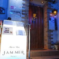 JAMMERの雰囲気3