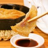 丸鐡餃子 宮崎のグルメ