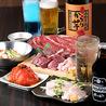 大衆ホルモン 肉力屋 蒲田東口店のおすすめポイント2