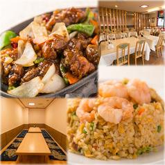 台湾料理 明福の写真