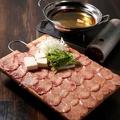 料理メニュー写真◆スペシャル食べ放題◆食べ比べ♪牛タン&豚&牛しゃぶ+全50種グランドMENUが食べ放題!
