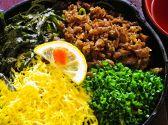 和処とらやのおすすめ料理3