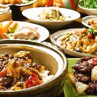 化学調味料の使用を減らした本場の本格中華料理