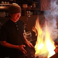 焼き師が丁寧に焼き上げる炭火焼きがおすすめ!