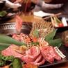 焼肉 和牛の牛太 市川橋店のおすすめポイント1