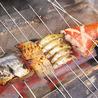 刺身と魚飯 FUNEYA 草津駅前店のおすすめポイント3