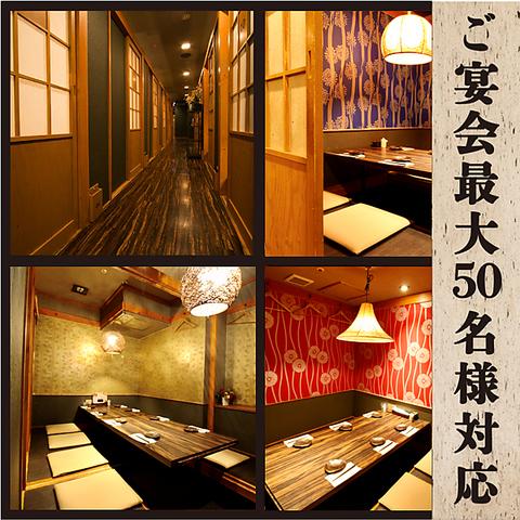 【全席個室】海鮮と炭焼 珀や(ひゃくや)別邸|店舗イメージ3