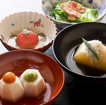 おでん懐石 金澤 かが美のおすすめ料理1
