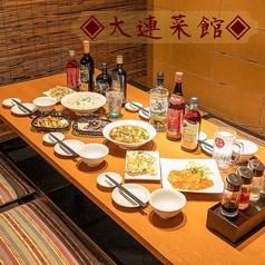 大連菜館の写真