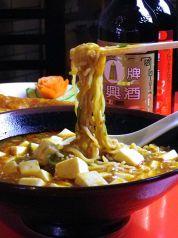 西遊記 福井のおすすめ料理2