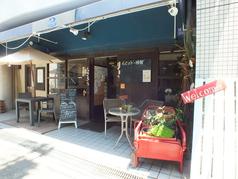 創作レストラン 3 treの写真