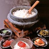 響 品川店のおすすめ料理2