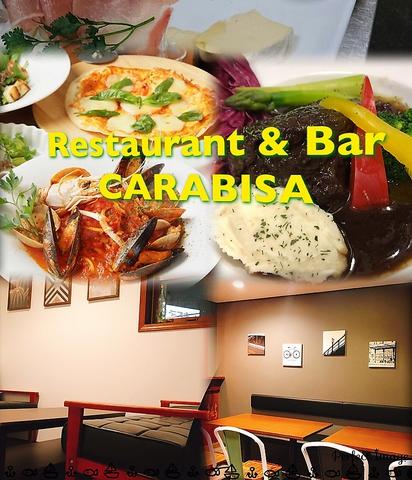 イタリアンが堪能できるレストラン&バーのお店