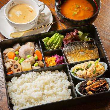 古川町 万両のおすすめ料理1