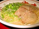 博多長浜屋台 やまちゃんのおすすめ料理2