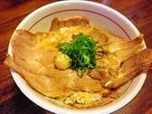 頑固麺のおすすめ料理2