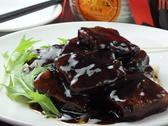 中華料理 高園のおすすめ料理3